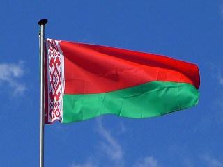 wizy na białoruś